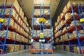 Modern warehouse — Stock Photo