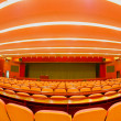 Auditorium — Stock Photo #37620063