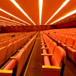 Auditorium — Stock Photo #37620501