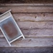 Stock Photo: Washboard
