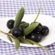 Foto Stock: Cherries isolated