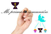 First communion card — Stock Photo