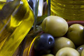Olives on background — Stock Photo