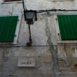 Wall of house at Via Grizia in Rovinj — ストック写真