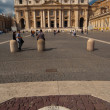 Basilica of St.Peter and Barelief with west wind — Stock Photo