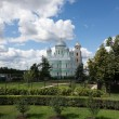 Stock Photo: Diveevsky monastery. Trinity Cathedral.