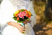 Bunch of flowers 11. — Stock Photo