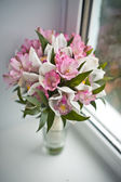 Bouquet for the bride. — Stock Photo