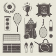 Vector tennis icons — Stock Vector