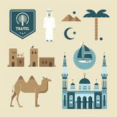 Arabic icons — Stock Vector