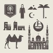 Arabic icons — Stock Vector