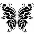 Ornamental vector butterfly — Stock Vector #24503579