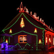 Stock Photo: Christmas illumination