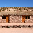 Atacama house — Stock Photo
