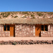 Atacama house — Stockfoto
