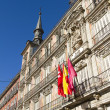 Plaza Mayor, Madrid — Stock Photo