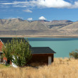 Stock Photo: Lake Argentino