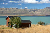 Lake Argentino — Stock Photo