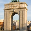 Triumphal arch of Madrid — Stock Photo