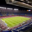 Stock Photo: Camp Nou stadium