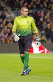Victor Valdes — Stock Photo