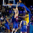 Basketball match Barcelonvs Maccabi — Stock Photo #24742943