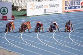 Athletics — Stock Photo