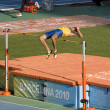 Athletics high jump — Stock Photo #24753345