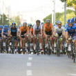 Cycling race - Stok fotoraf