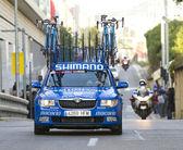 Cycling race — Stock Photo