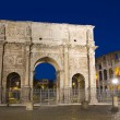 Arch of Constantine - Foto de Stock  