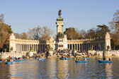Buen Retiro of Madrid — Stock Photo