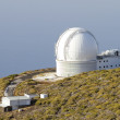Astronomical observatory - Stock Photo