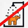 Stock Photo: Not washing dog sign