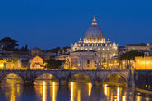 Vatican Basilica — Stock Photo
