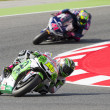Постер, плакат: MotoGP Grand Prix of Catalunya