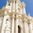 Stock Photo: Cathedral of Syracuse