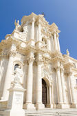 Cathedral of Syracuse — Stock Photo