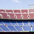 Camp Nou stadium, Barcelona — ストック写真