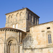 Santillana del Mar, Spain — Stock Photo