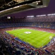 Camp nou stadion — Stockfoto #33599083