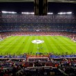 Camp Nou stadium — Stock Photo