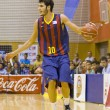 Alex Abrines of FC Barcelona — Stock Photo