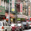 Stock Photo: Chinatown, NY