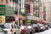 Chinatown, NY — Stock Photo