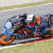 Alex Rins — Stockfoto
