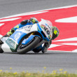 Stock Photo: Pol Espargaro