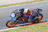Alex Rins — Stock Photo