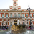 Puerta del Sol, Madrid — Stock Photo #37918011