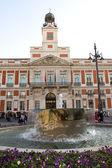 Puerta del Sol, Madrid — Stock Photo